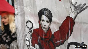 A United Opposition bloc's election campaign placard, displaying an image of  Yulia Tymoshenko, is seen in Kiev October 24