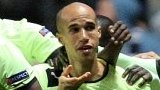 Gabriel Obertan (centre) celebrates his goal