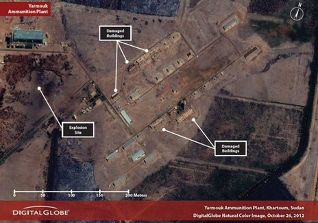 Satellite image showing aftermath of explosions at Yarmouk ammunitions plant (27 October 2012)
