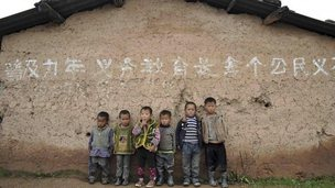 Chinese Yi children in Sichuan