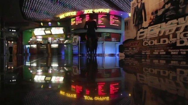 Inside a Chinese cinema