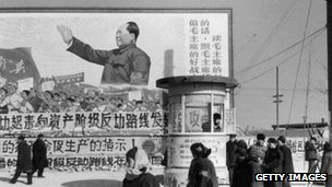 A poster of Mao Zedong promoting the Cultural Revolution in Beijing in 1967