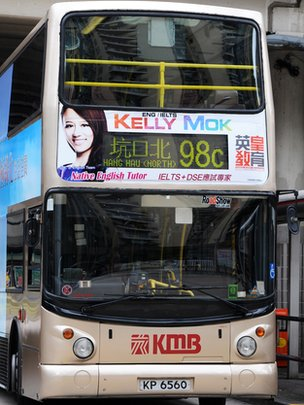 Kelly Mok bus advert