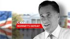 Mitt Romney's bid for presidency was, ultimately, unsuccessful