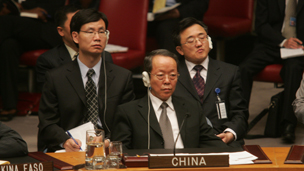 China at a UN security council meeting in 2011