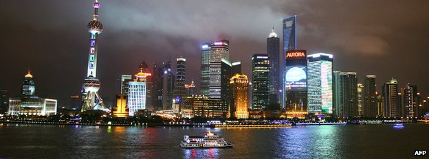 Skyline of Shanghai's new financial district