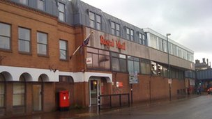 Shrewsbury mail centre