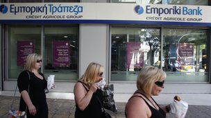 Emporiki bank branch in Athens