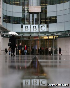 The forecourt of New Broadcasting House in London
