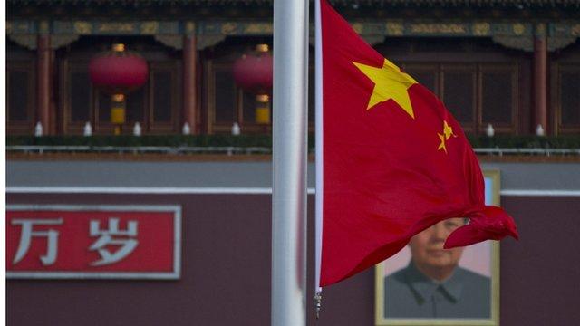 China's national flag