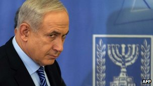 Benjamin Netanyahu arrives for a press briefing