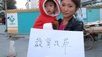 Liu Zhixin, 25, stay-at-home mother, from Harbin City, Heilongjiang province, with two-year-old daughter Liu Aitong