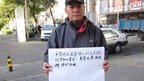Tao Guangxue, 63, retired government worker and Communist Party cadre, from Harbin City in Heilongjiang province