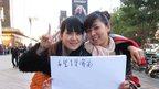 Hotel workers Yang Huijie, 28, from Shangqiu, Henan province, and Qiao Yujiao, 27, from Chengde, Hebei province