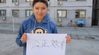 Maerhaba, college student studying international law, an ethnic Uighur from Xinjiang Autonomous Region 