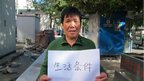 Chen Jiazhen, 60, retired migrant worker from Henan province