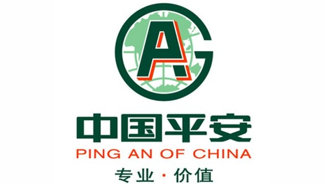 Ping An insurance logo 