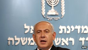 Israeli Prime Minister Benjamin Netanyahu delivers a statement to the press at his Jerusalem office on November 21, 2012.