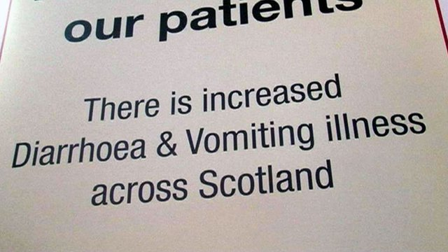 Hospital sign warning of diarrhoea and vomiting