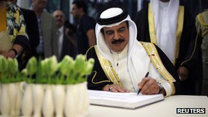 Bahrain&#039;s King Hamad bin Isa Al Khalifah. Photo: November 2012