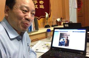 Wang Kejin
