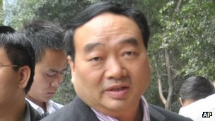 Lei Zhengfu