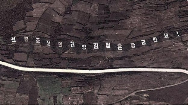 Satellite photo of the slogan taken 06/10/12