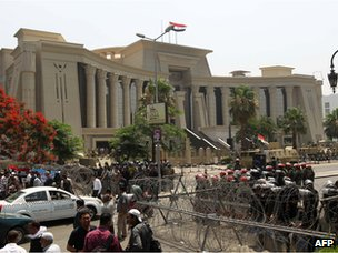 Supreme Constitutional Court building in Cairo (14 June 2012)