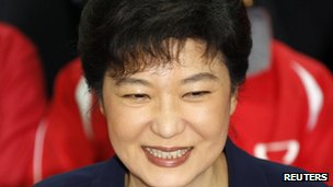File photo: Park Geun-hye