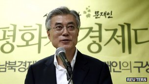 File photo: Moon Jae-in