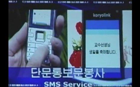 Advert for Koryolink