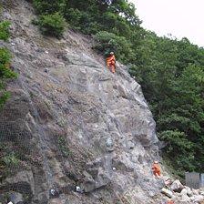 Rock face near Jiggers Bank