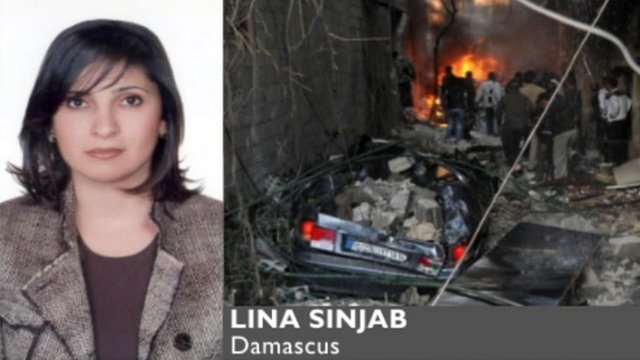 Photo of Lina Sinjab and Syria street scene