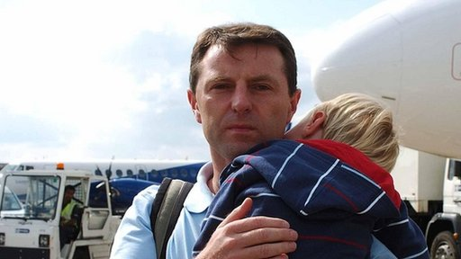 Gerry McCann 