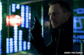 Skyfall screenshot