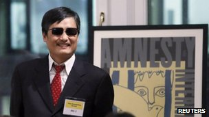 File photo: Blind Chinese activist Chen Guangcheng in New York