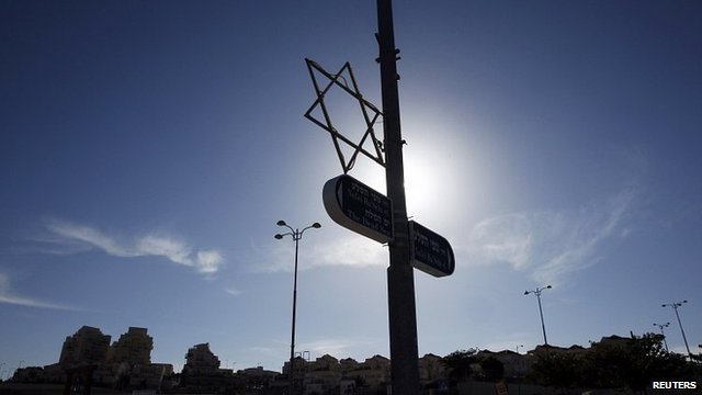 Star of David in West Bank Jewish settlement of Maale Adumim, near Jerusalem. 2 Dec 2012