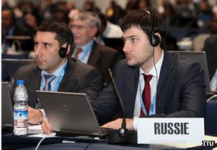 Russia delegation at ITU