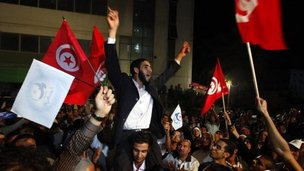 Ennahda supporters celebrate in Tunis