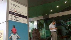 HSBC Islamic finance branch in Malaysia