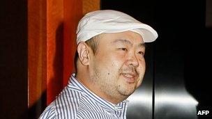 File photo: Kim Jong-nam in Macau
