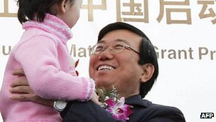File photo: Li Chuncheng