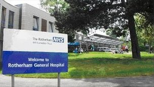 Rotherham hospital