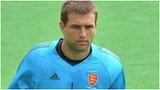 England goalkeeper George Pinner