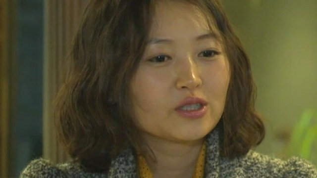 Jeun Geum-ju, North Korean defector