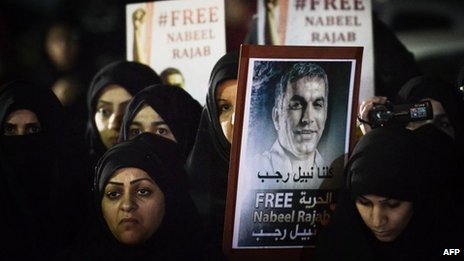 Bahraini pro-democracy demonstrators. Jailed activist Nabeel Rajab has more than 185,000 Twitter followers