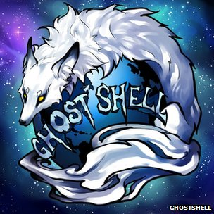 Ghost Shell logo
