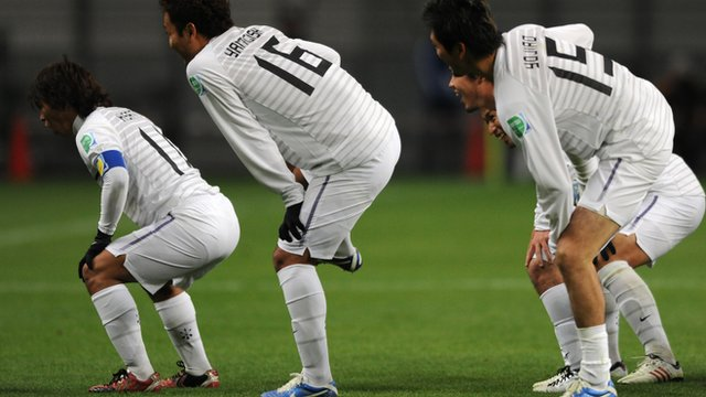Japanese football side Sanfrecce Hiroshima