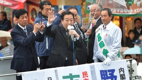 PM Yoshihiko Noda campaigns in Fukushima on 4 December 2012