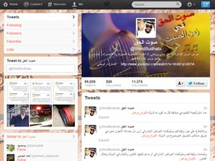 Screengrab of @weldbudhabi Twitter account